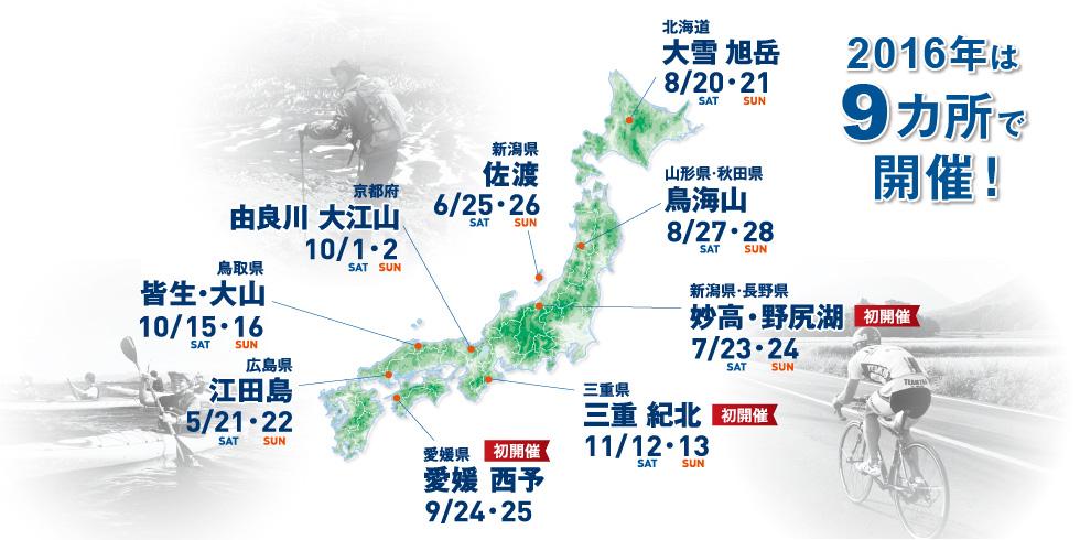 新潟と金沢、どっちが都会? Part.6 [無断転載禁止]©2ch.netYouTube動画>18本 ->画像>202枚