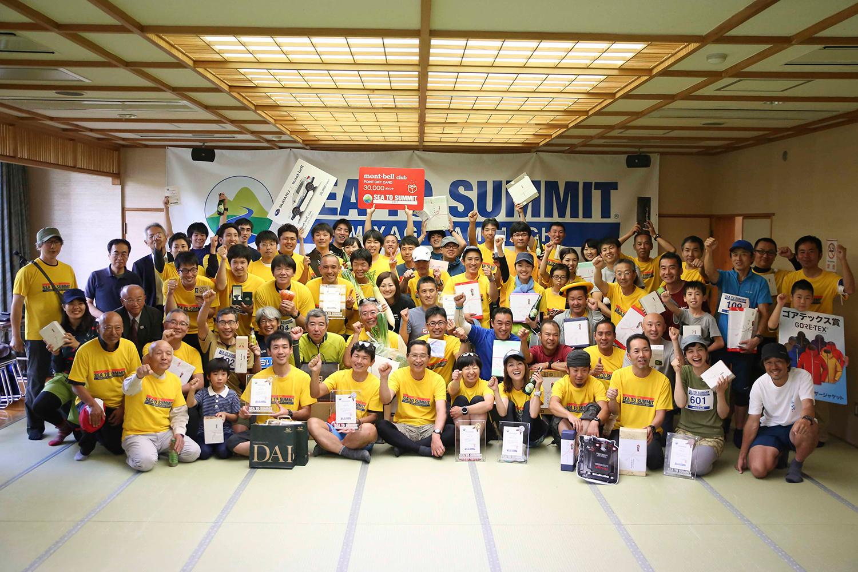 ��� �������������������������sea to summit